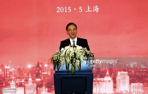 Eric Chu, chairman of the Kuomintang , Taiwan's ruling party, delivers a speech on a cross-strait forum in Shanghai on May 3, 2015. Chu, the head of...