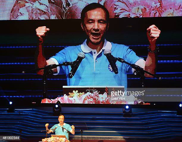 Eric Chu, Chairman of the ruling Kuomintang gestures during the KMT's party congress in Taipei on July 19, 2015. Taiwan's ruling Kuomintang...