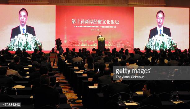 Eric Chu, Chairman of the ruling Kuomintang Party in Taiwan, addresses during the opening ceremony of the 10th Cross-Straits Economic, Trade and...