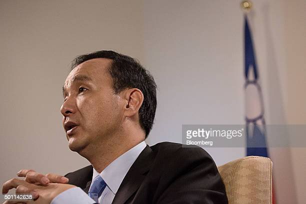 Eric Chu, presidential candidate and chairman of Taiwan's ruling party Kuomintang, speaks during an interview at the party's headquarters in Taipei,...