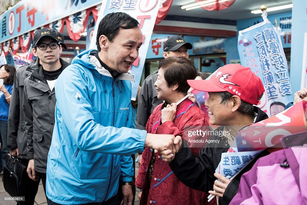 Taiwan's upcoming presidential election : News Photo