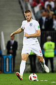 moscow russia eric dier england passes