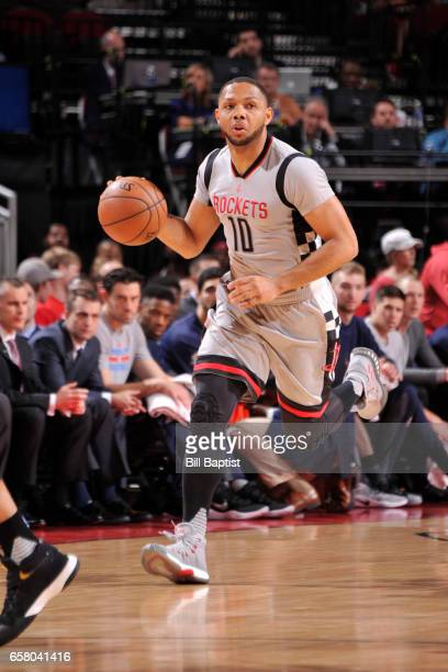 Eric Gordon of the Houston Rockets brings the ball up court against the Oklahoma City Thunder during the game on March 26 2017 at the Toyota Center...