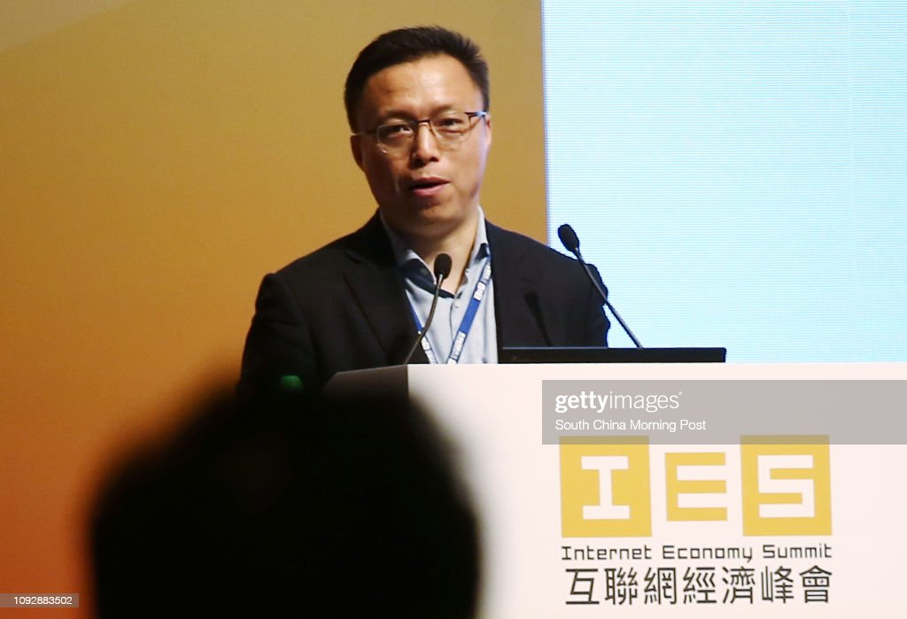 Eric Jing Xiandong, CEO, Ant Financial Services Group