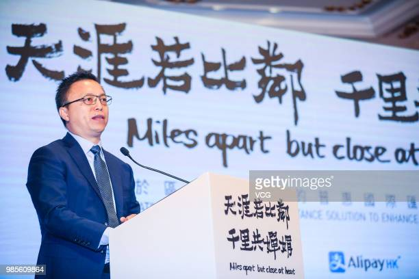 Eric Jing Xiandong CEO of Ant Financial speaks during a news conference on June 25 2018 in Hong Kong China China's Ant Financial Services Group and...