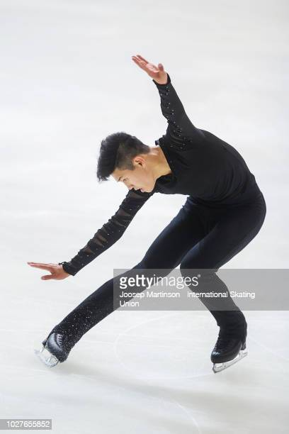 Eric Liu of Canada competes in the Junior Men's Short Program during the ISU Junior Grand Prix of Figure Skating Amber Cup 2018 at Zalgirio Arena on...