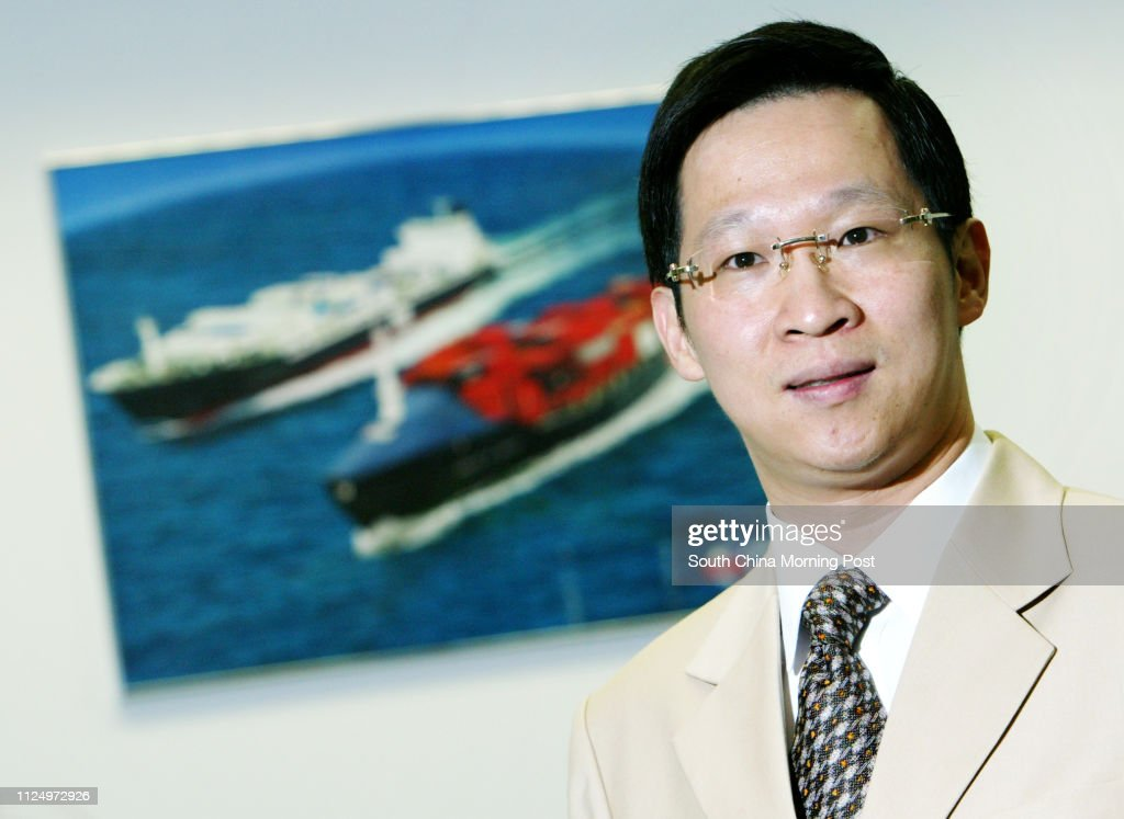 Eric Lo General Manager Asia Of Cma Cgm Logistics Limited News Photo Getty Images