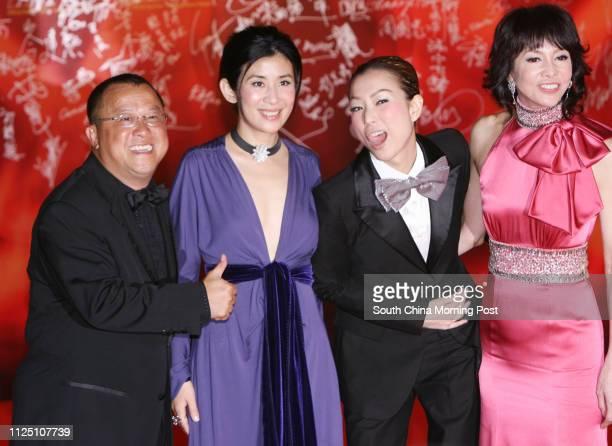 Eric Tsang Chiwai Sandra Ng Kwanyu Sammi Cheng Sauman and Carol DoDo Cheng Yuling attend 27th Hong Kong Film Awards Presentation Ceremony pictured at...