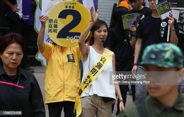 Erica Yuen Mi-ming, urged for vote for 2016 Legislative Council General Election outside Kornhill Plaza, Quarry Bay. 04SEP16 SCMP / K. Y. Cheng