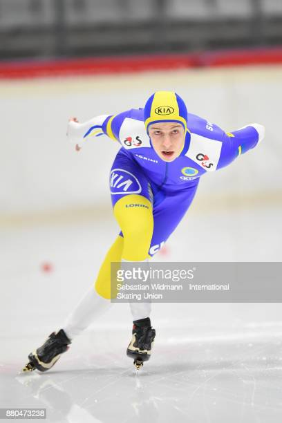 Erik Decker of Sweden performs during the Men 1500 Meter at the ISU ISU Junior World Cup Speed Skating at Max Aicher Arena on November 26 2017 in...