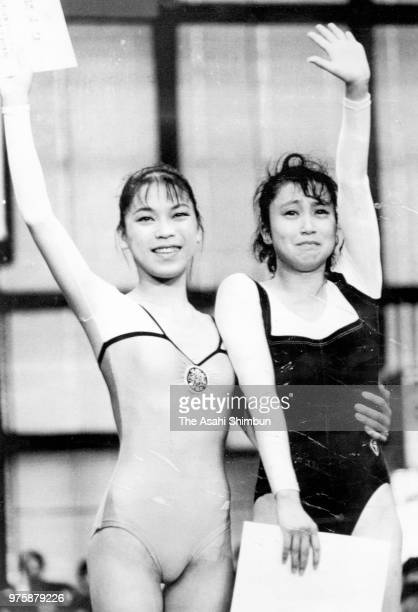 Erika Akiyama and Hiroko Otsuka wave as they qualified for the Seoul Olympic Rhythmic Gymnastic members on June 20 1988 in Hekinan Aichi Japan