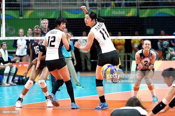 Erika Araki and Yuki Ishii of Japan look the ball during the Women's Quarterfinal match between Japan and The United States on day 11 of the Rio 2106...