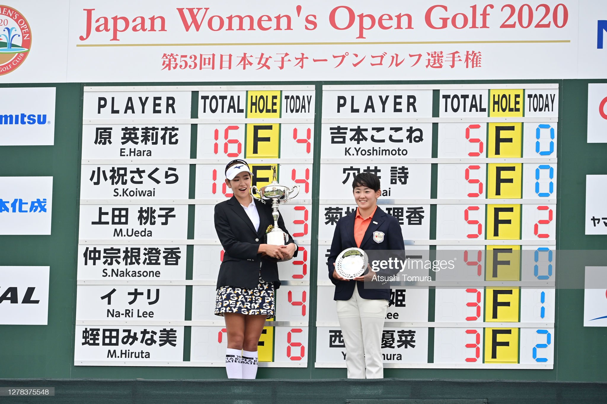 https://media.gettyimages.com/photos/erika-hara-of-japan-and-akie-iwai-of-japan-pose-with-the-trophy-after-picture-id1278375548?s=2048x2048