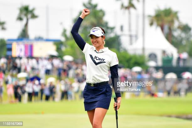 Erika Hara of Japan celebrates holing the birdie putt to win the tournament on the playoff second hole during the final round of the Resorttrust...
