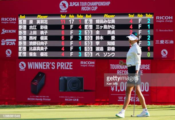 Erika Hara of Japan celebrates holing the winning putt on the 18th green during the final round of the JLPGA Tour Championship Ricoh Cup at the...