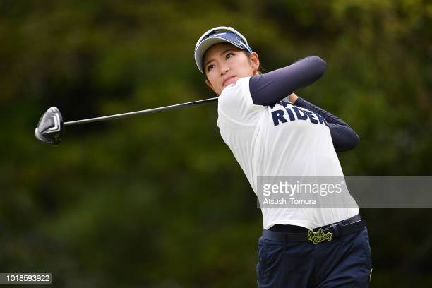 Erika Hara of Japan hits her tee shot on the 14th hole during the second round of the CAT Ladies at Daihakone Country Club on August 18 2018 in...