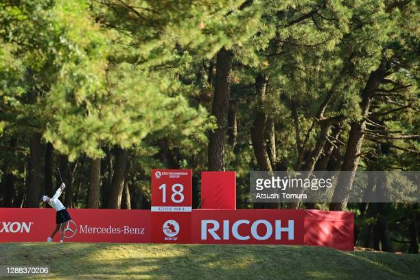 Erika Hara of Japan hits her tee shot on the 18th hole during the final round of the JLPGA Tour Championship Ricoh Cup at the Miyazaki Country Club...