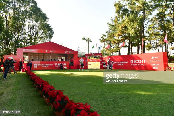 Erika Hara of Japan hits her tee shot on the 1st hole during the final round of the JLPGA Tour Championship Ricoh Cup at the Miyazaki Country Club on...