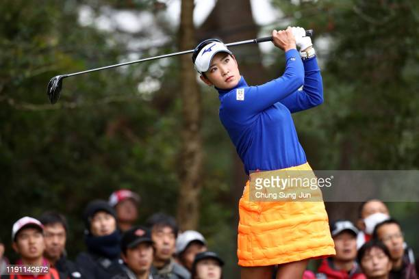 Erika Hara of Japan hits her tee shot on the 2nd hole during the final round of the LPGA Tour Championship Ricoh Cup at Miyazaki Country Club on...