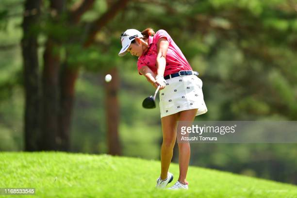 Erika Hara of Japan hits her tee shot on the 4th hole during the second round of Karuizawa 72 Golf Tournament at Karuizawa 72 Golf North Course on...