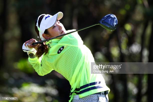 Erika Hara of Japan hits her tee shot on the 4th hole during the second round of the LPGA Tour Championship Ricoh Cup at Miyazaki Country Club on...