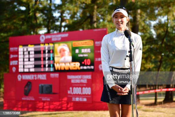 Erika Hara of Japan is interviewed after winning the tournament during the final round of the JLPGA Tour Championship Ricoh Cup at the Miyazaki...