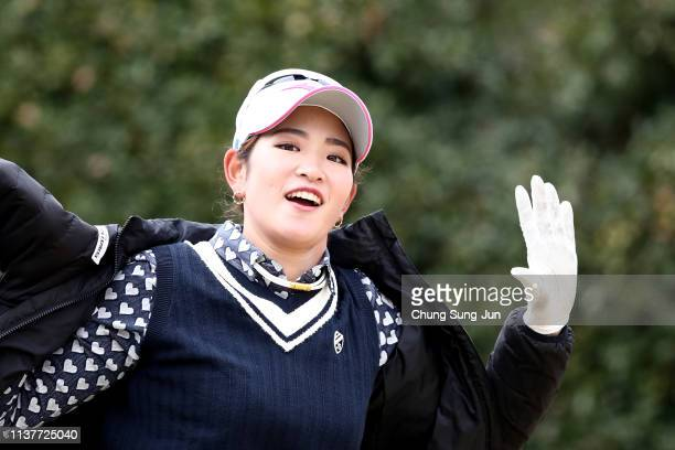 Erika Hara of Japan reacts after a tee shot on the 2nd hole during the second round of the TPoint x ENEOS Golf Tournament at Ibaraki Kokusai Golf...