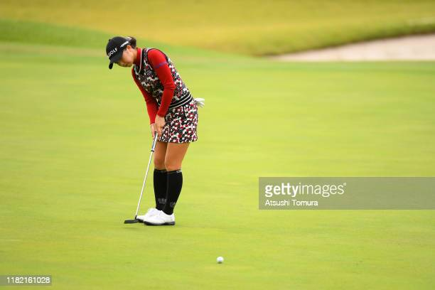 Erika Kikuchi of Japan attempts a putt on the 1st green during the final round of Fujitsu Ladies at Tokyu Seven Hundred Club on October 20 2019 in...