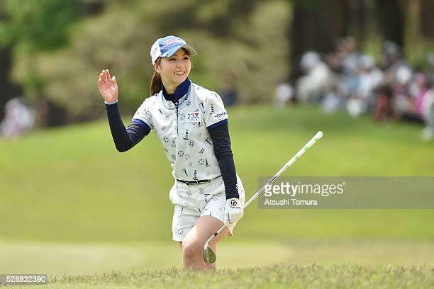 Erika Kikuchi of Japan celebrates after chipping in her 4th shot on the 1st hole during the third round of the World Ladies Championship Salonpas Cup...