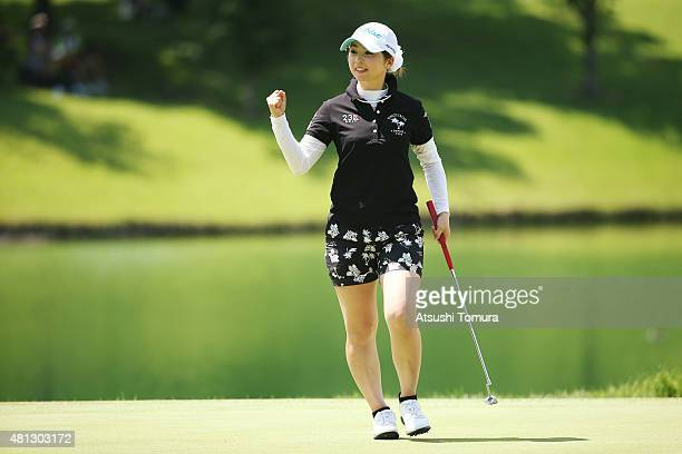 Erika Kikuchi of Japan celebrates after making her birdie putt on the 16th hole during the Samantha Thavasa Girls Collection Ladies Tournament 2015...