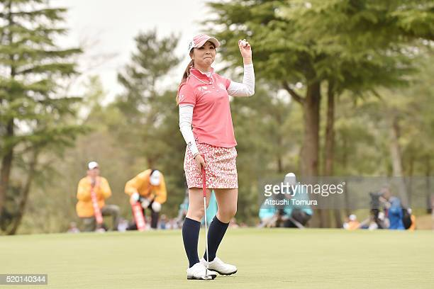 Erika Kikuchi of Japan celebrates after making her winning putt on the 18th green during the final round of the Studio Alice Open at the Hanayashiki...