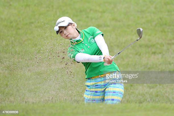 Erika Kikuchi of Japan chips onto the 17th green during the second round of the Yonex Ladies Golf Tournament 2015 at the Yonex Country Club on June 6...