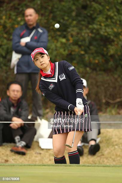 Erika Kikuchi of Japan chips onto the 8th green during the second round of the TPoint Ladies Golf Tournament at the Wakagi Golf Club on March 19 2016...