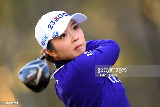 Erika Kikuchi of Japan hits her tee shot on the 13th hole during the first round of the Daio Paper Elleair Ladies at Elleair Golf Club Matsuyama on...