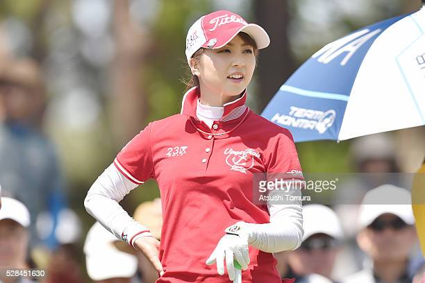 Erika Kikuchi of Japan hits her tee shot on the 13th hole during the first round of the World Ladies Championship Salonpas Cup at the Ibaraki Golf...