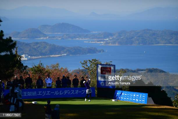 Erika Kikuchi of Japan hits her tee shot on the 15th hole during the first round of the Daio Paper Elleair Ladies at Elleair Golf Club Matsuyama on...
