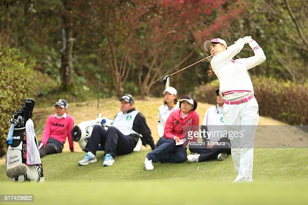 Erika Kikuchi of Japan hits her tee shot on the 16th hole during the first round of the AXA Ladies Golf Tournament at the UMK Country Club on March...
