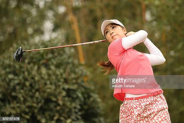 Erika Kikuchi of Japan hits her tee shot on the 17th hole during the Studio Alice Open at the Hanayashiki Golf Club Yokawa Course on April 10 2016 in...