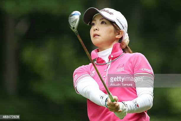 Erika Kikuchi of Japan hits her tee shot on the 2nd hole during the third round of the meiji Cup 2015 at the Sapporo Kokusai Country Club on August 9...