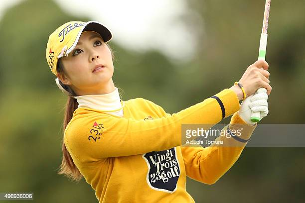 Erika Kikuchi of Japan hits her tee shot on the 2nd hole during the first round of the Itoen Ladies Golf Tournament 2015 at the Great Island Club on...