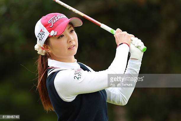 Erika Kikuchi of Japan hits her tee shot on the 2nd hole during the third round of the Daikin Orchid Ladies Golf Tournament at the Ryukyu Golf Club...