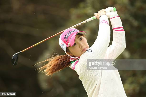 Erika Kikuchi of Japan hits her tee shot on the 2nd hole during the first round of the AXA Ladies Golf Tournament at the UMK Country Club on March 25...