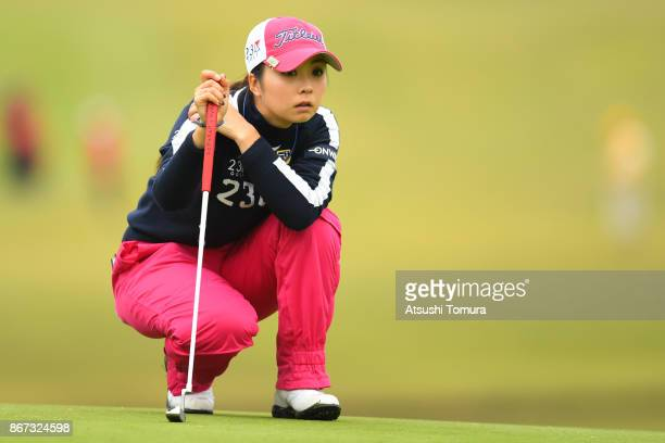 Erika Kikuchi of Japan lines up her putt on the 17th hole during the second round of the Higuchi Hisako Ponta Ladies at the Musashigaoka Golf Course...