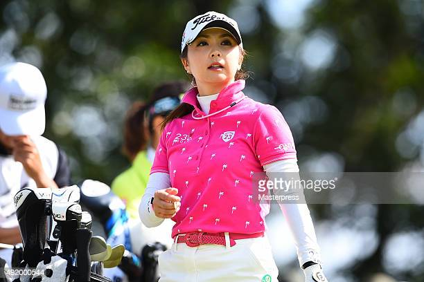 Erika Kikuchi of Japan looks on during the first round of Stanley Ladies Golf Tournament at the Tomei Country Club on October 9 2015 in Susono Japan