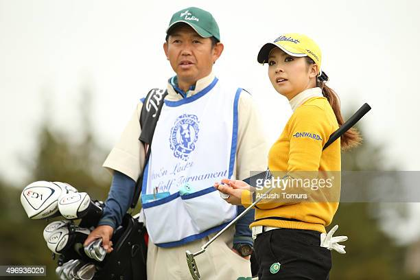 Erika Kikuchi of Japan looks on during the first round of the Itoen Ladies Golf Tournament 2015 at the Great Island Club on November 13 2015 in...