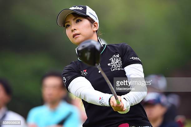 Erika Kikuchi of Japan looks on during the first round of the Suntory Ladies Open at the Rokko Kokusai Golf Club on June 9 2016 in Kobe Japan