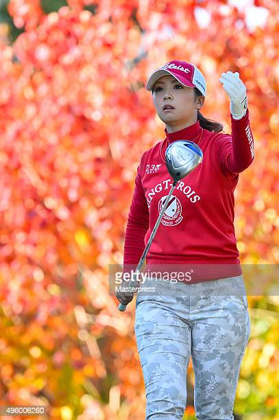 Erika Kikuchi of Japan looks on during the first round of the TOTO Japan Classics 2015 at the Kintetsu Kashikojima Country Club on November 6 2015 in...