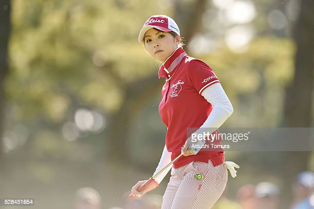 Erika Kikuchi of Japan looks on during the first round of the World Ladies Championship Salonpas Cup at the Ibaraki Golf Club on May 5 2016 in...