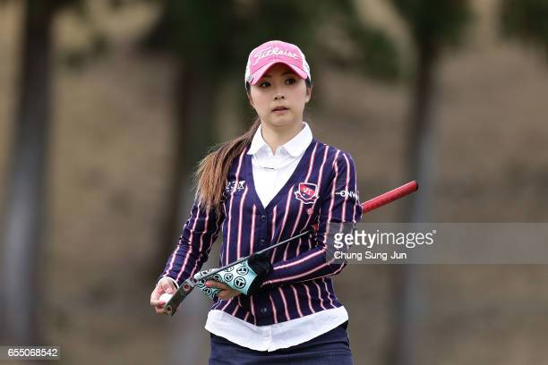 Erika Kikuchi of Japan on the 6th green during the T-Point Ladies Golf Tournament at the Wakagi Golf Club on March 19, 2017 in Aira, Japan.