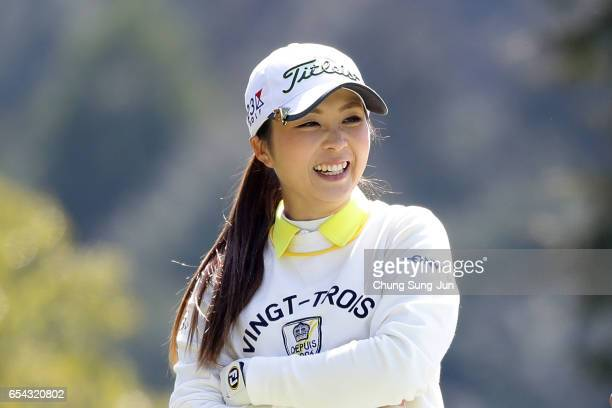 Erika Kikuchi of Japan on the fifth hole in the first round during the T-Point Ladies Golf Tournament at the Wakagi Golf Club on March 17, 2017 in...